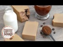 Coffee Soap Made With A Coffee Lye Solution MO River Soap
