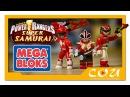 Видео обзор Power Rangers Super Samurai Могучие Рейнджеры Супер Самураи MEGA BLOKS 5806