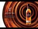 Glenfiddich 15, односолодовый шотландский виски.