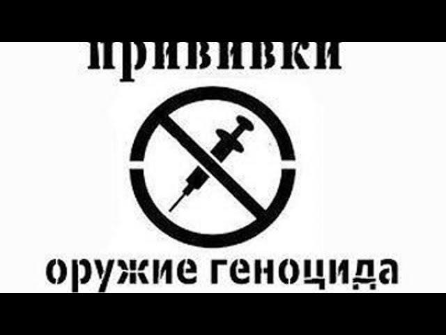 Минздрав РФ Ваше тело принадлежит нам Законопроект № 1093620 6 Софья Доринская