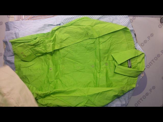 Shirts men Exclusive mix(8kg) 1пак - рубашки мужские крем Англия