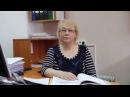 Отзыв зам. главного бухгалтера Поморской филармонии