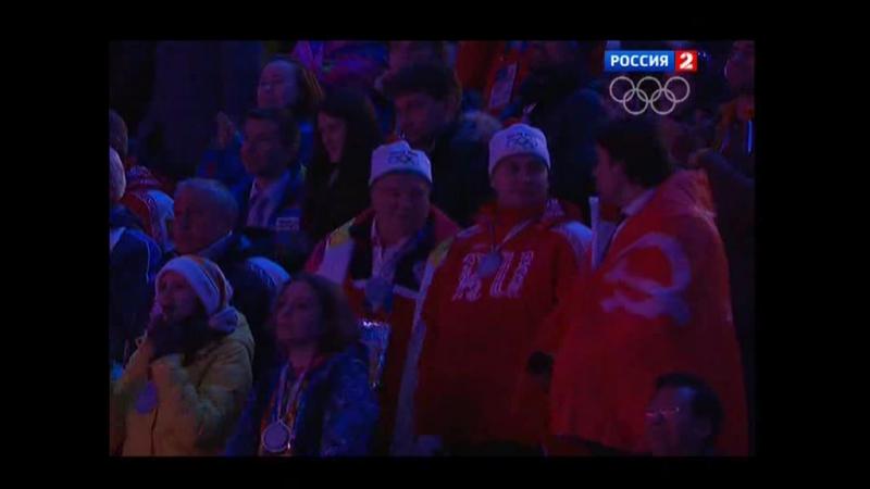 Открытие Олимпиады в Сочи 07 02 2014 Стадион Фишт Балет Диана Вишнева