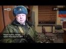 Эксклюзивные кадры военкоров News Front из поврежденного здания Минобороны в Донецке