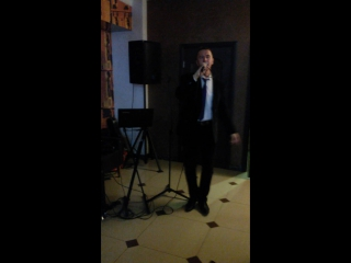 Подруга-ночь-певец
