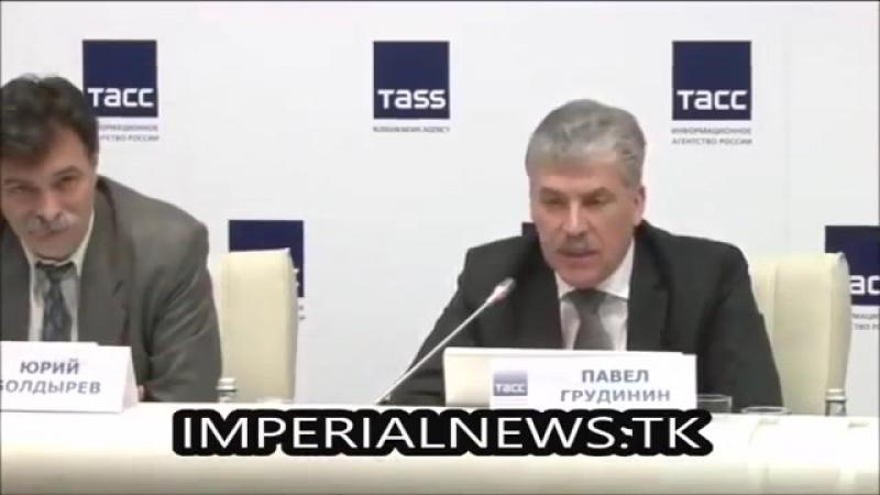 Кандидат от КПРФ Грудинин зачмырил Медведева
