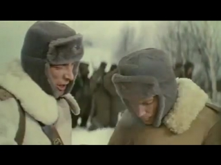Аты-баты, шли солдаты