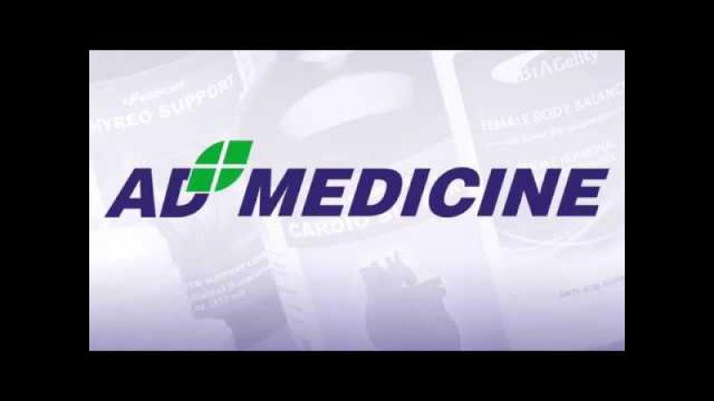 Можно ли принимать коллоидные фитоформулы и лекарства одновременно
