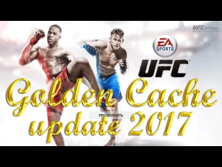EA Sports UFC for Android. NEW Golden Cache. Update 2017 HD