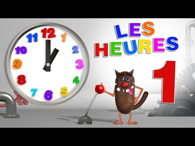 Apprendre aux enfants à lire lheure (Learn to read a clock for Kids, Toddlers - Serie 01)