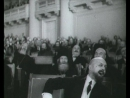 Возвращение Максима. 1937 (Госдума)