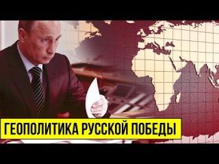 ostr russian geopolitics due - 320×240