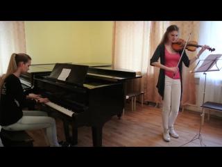 Сектор Газа - Твой звонок (кавер на скрипке и пианино)