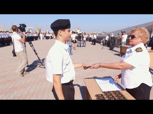 МКТФ НУ ОМА Посвящение в курсанты
