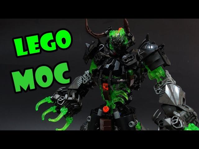 Lego Bionicle Umarak Kai