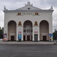 Афиша кино в новокузнецке кинотеатр октябрь кривой рог афиша концерт