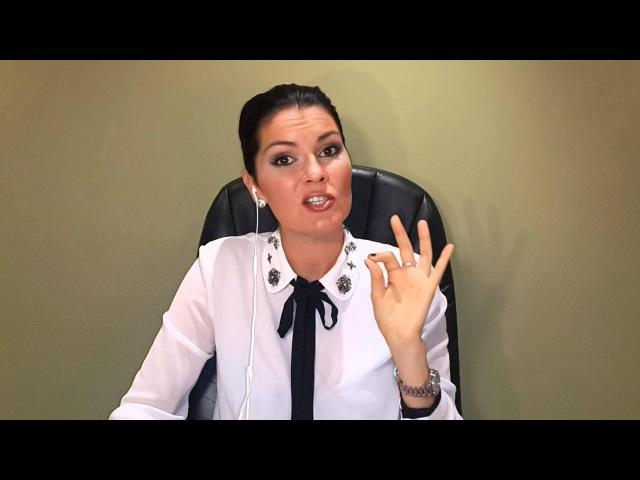 Секреты психотерапии Как обходить защиты