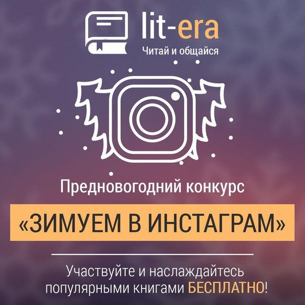 Картинки для конкурсов в инстаграм