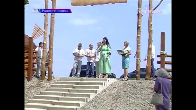 На Рожнятівщині відкрили рекреаційну зону Конвалія
