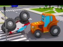 Оранжевый Трактор в БЕДЕ! Мультфильмы про Трактор Все серии подряд Новые Мульти