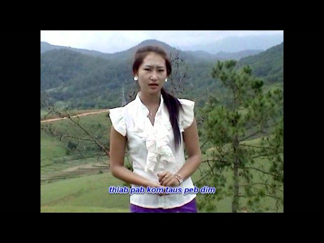 Ntxoo Vaj Vajtswv Yog Tus Hmong Christian Song