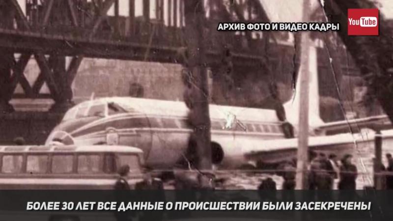 хотелось показать самолет сел на неву в ленинграде фото того, главное