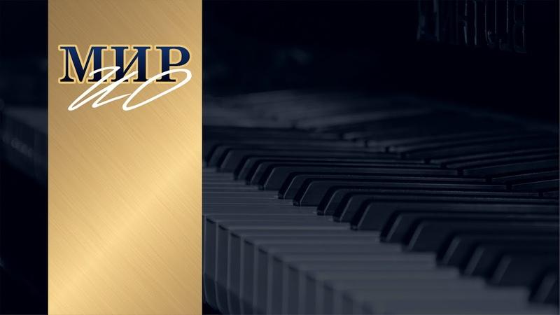 Ирина Одарчук Паули Красивая фортепианная музыка исполняет автор