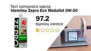 Маслотест #37. Idemitsu Zepro ECO Medalist 0W-20 тест масла