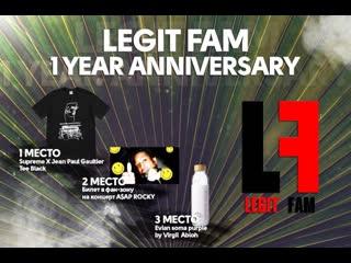 Legitfam one year anniversary