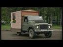 Top gear спецвыпуск дома на колесах 1 серия