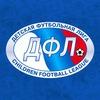 Детская футбольная лига   ДФЛ   Детский футбол
