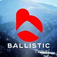 Логотип Ballistic / Сноу / Вейк / Серф / Скейт / Тюмень