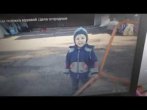 Внук Елены Мороз болен НУЖНА ПОМОЩЬ