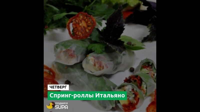RocknRaw.ru - Доставка живой еды в Москве. Звоните 8 (909) 999-37-38.