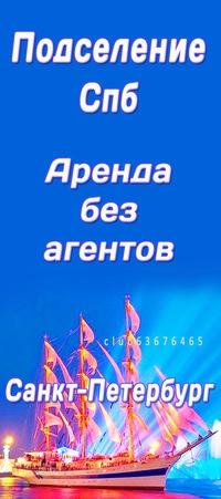 sem-zhilya-vo-vladimire-intim