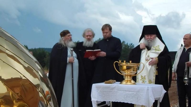 Освящение куполов епископом Сергием Булатниковым в деревне Махново Бежаницкого района