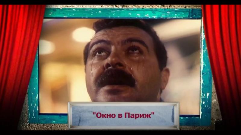 История российского юмора 06 1992 год