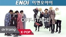 [Pops in Seoul] YES, WE CAN! ENOi(이엔오아이)'s Off-Stage Dance (Bloom)