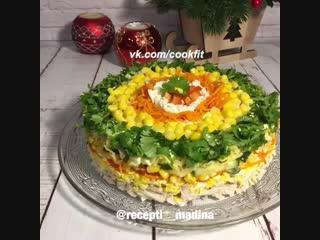 Вкусный салат Радуга.
