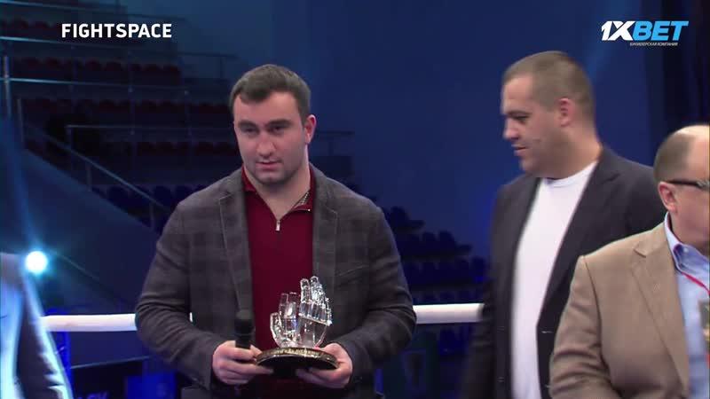 Гассиев Пирог Чахкиев и Бетербиев на вечере бокса в Краснодаре FightSpace