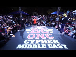 Red bull bc one cypher middle east 2019 ¦ semifinal b-boys  sinbad vs. nader