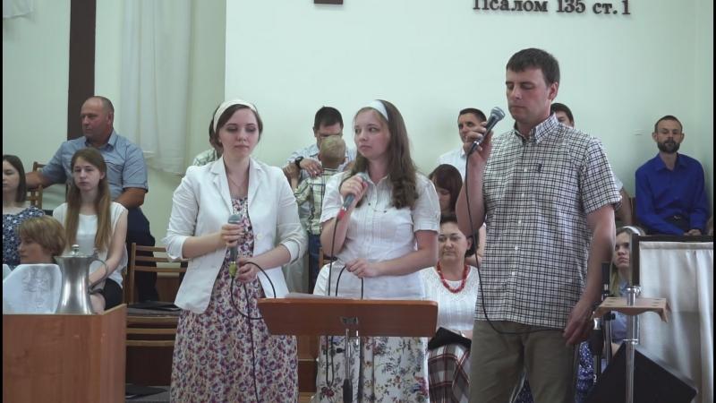 20180603 Гефсимания Вера Гончарова Мария и Вениамин Глубоченко Алла Чепикова