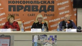 Выступление Морозовой Е.Ю. на пресс-конференции в ИД Комсомольская правда