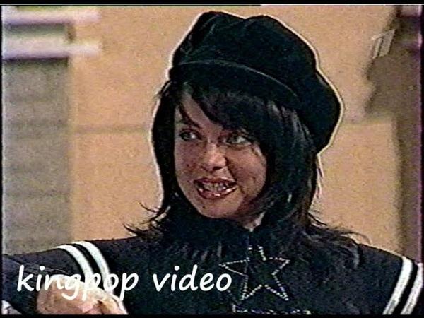 Наташа Королева в Большая стирка 14 02 2003 День влюблённых