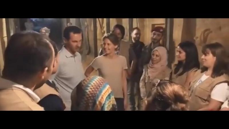 Президент САР Башшар Аль Асад и госпожа Асма Аль Асад посетили один из туннелей в столичном пригороде Джобар