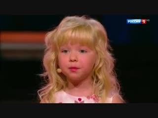 Ева Смирнова ТВ Россия 1