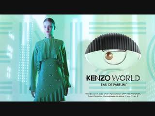 Kenzo world EDP arm