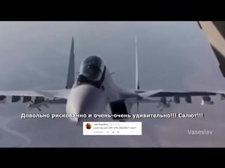 Мастерство русских пилотов