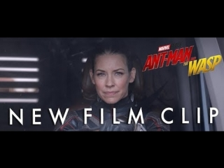Ant-man & the wasp | movie clip #2
