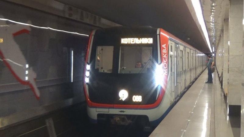 Планерненский 81-765/766/767 МОСКВА №68, станция метро Спартак